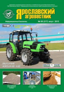 ibcover2015_08