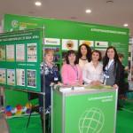 VI международный экономический форум  «Инновации. Бизнес. Образование – 2015»