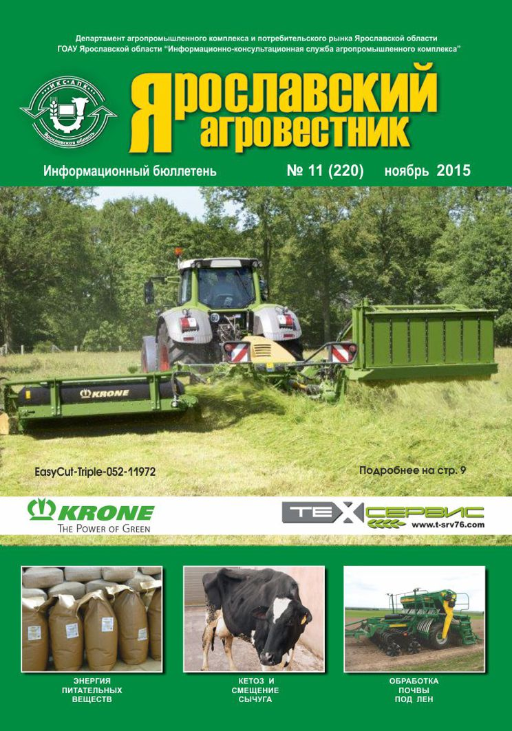 cover112015
