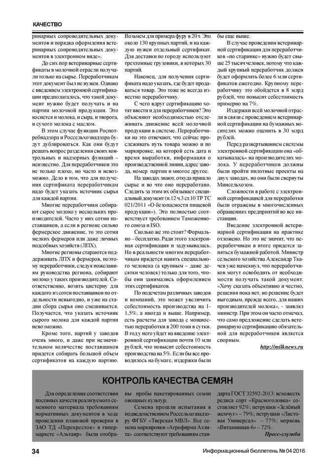Page34