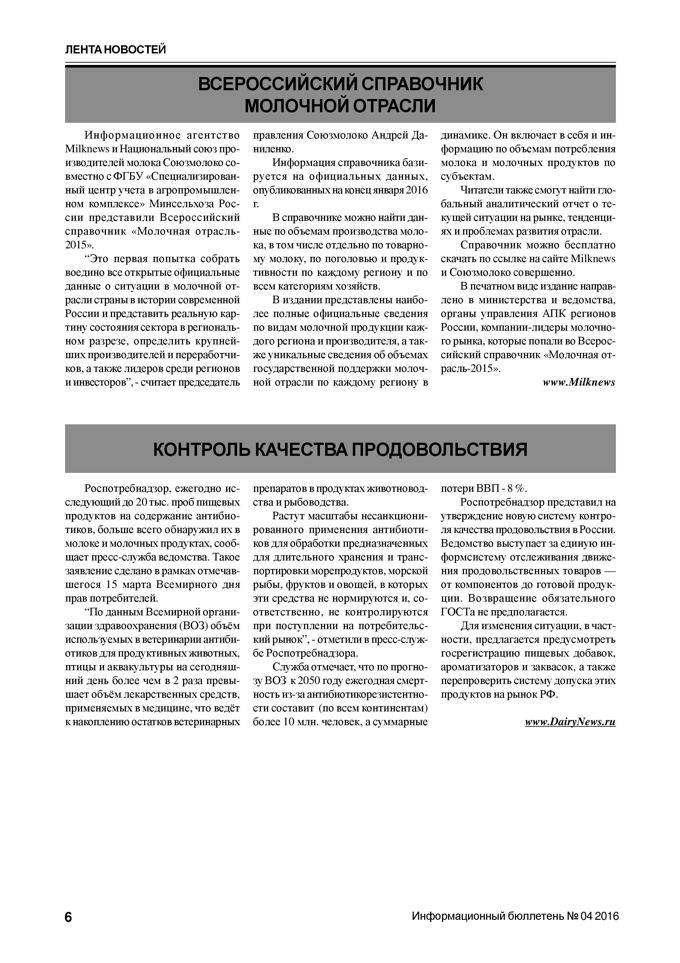 Page6