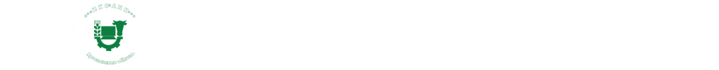 ГАУ ДПО ЯО ИНФОРМАЦИОННО-КОНСУЛЬТАЦИОННАЯ СЛУЖБА АПК Логотип